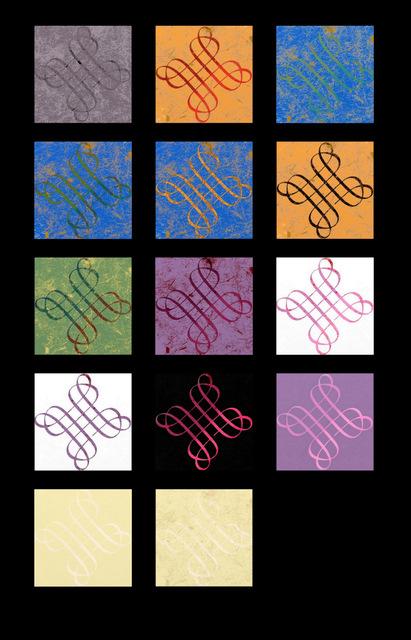Knotwork Tiles